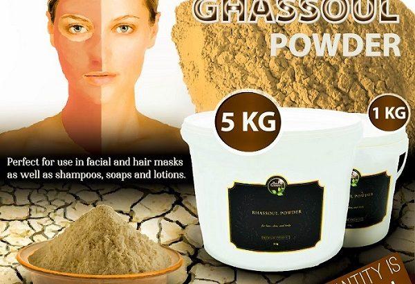 Le Ghassoul ou rhassoul Argile cosmétique 100% naturelle