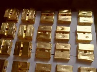Sale of gold bars in FOB: Guinea, Kenya, Uganda, Serra Leone, Mali