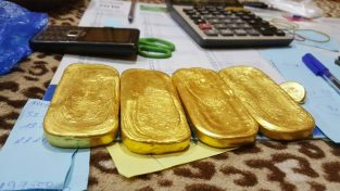 Gold sells at a good price